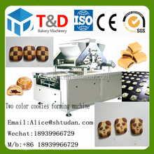 Snack machines factory supplier in China TCCF-600 cookie two color cookies extruder Center Filling Cookie depositor machine