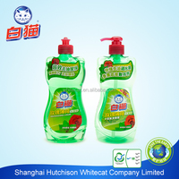 Premium Dishwashing Liquid Detergent 450ml Rose
