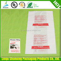 China Government Custom hdpe and ldpe print perforated plastic charity collection bag for public