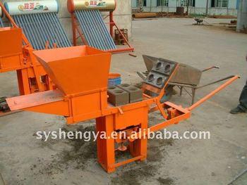 QMR2-40 Ecological Brick Modular Pressing Machine