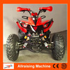Cheap Single Cylinder 200CC ATV