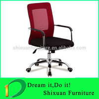 high back hot sell executive mesh lift swivel office design chair