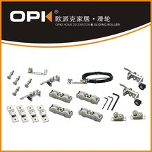 OPK Top Hung Double Roller Running Gear Simultaneous Sliding Door System