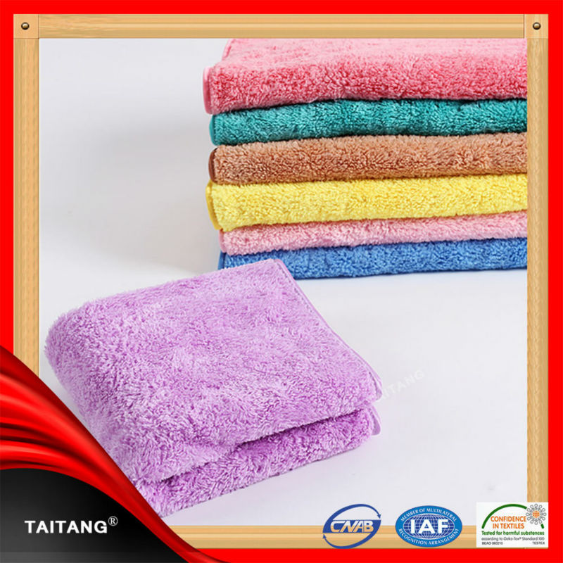 2017 High Quality Cheap Best Sale 100% Cotton Pva Chamois Drying Towel