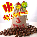 New crop Organic fresh Chestnuts ---Raw fresh Chestnut selling