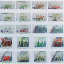 Cheapest top quality Chinese Sabiki Fishing rigs