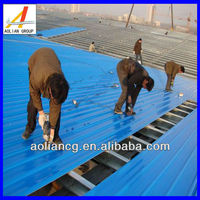 solar integrated roof tile