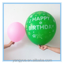 custom printed latex balloon happy birthday Balloon