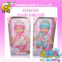 10 inch cotton body lovely baby doll with sound