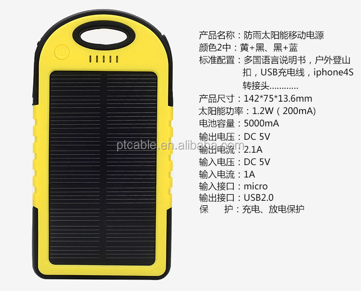 2016 top selling LCD Digital Display Green Energy USB Solar Charger 5000mAh RoHS Portable Waterproof Power Bank for mobile phone
