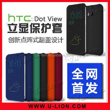 Original New Fashion Dot view case for HTC m8