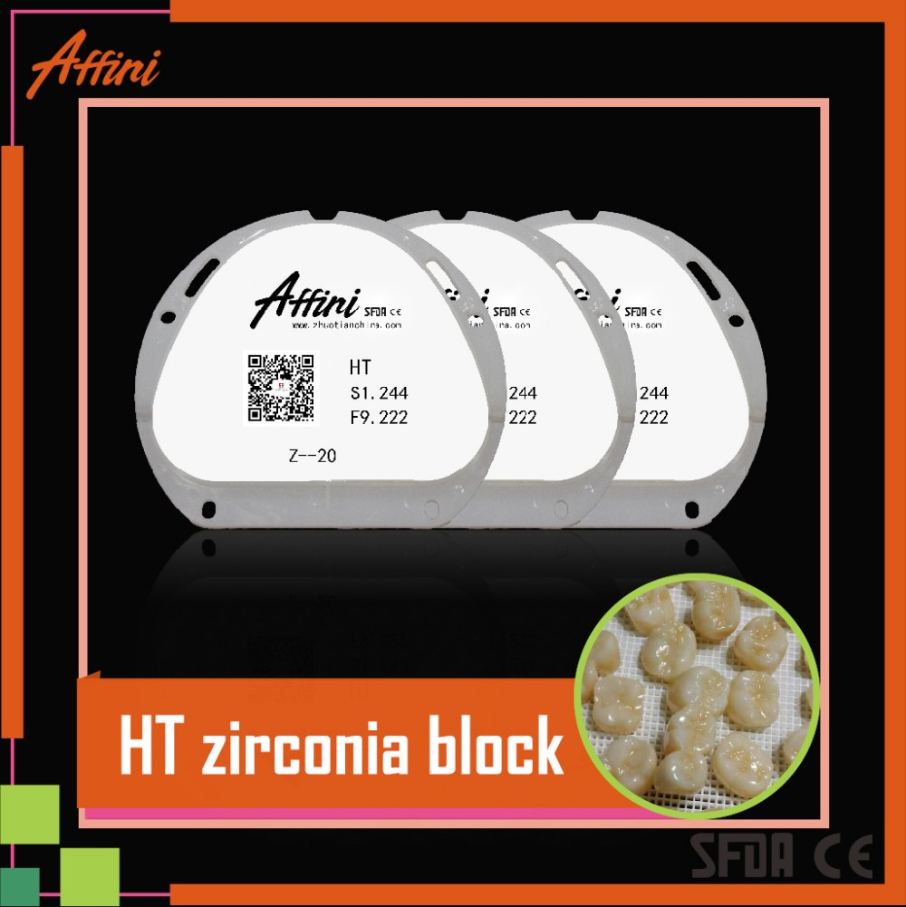 dental zirconia disc,cad/cam dental zirconia ,dental filling materials
