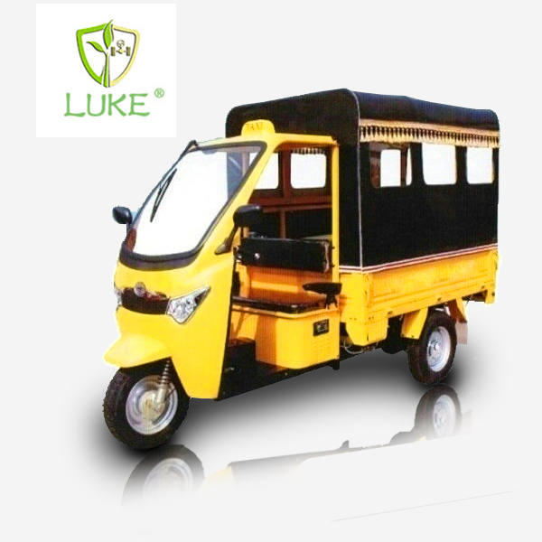 250cc water cooled engine passenger tricycle/bajaj three wheel price /three wheel motorcycle