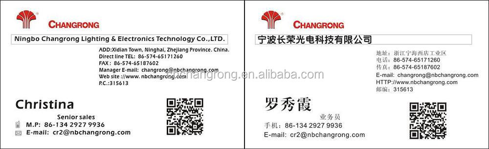 6-business card