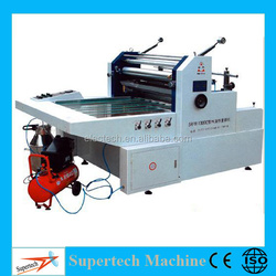 Pneumatic Water Soluble Hot Melt Adhesive Laminating Machine