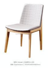 modern Starbucks Chair wooden Cafe Chairs Design