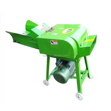 Animal feed straw crusher / grass chopper machine for sale