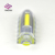 2017 new design AAA Battery Operated cob mini flashlight/keychain light with whistle