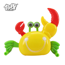 Amusing awesome king crab wind up toy mechanism for little children