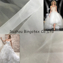 polyester soft 2040 organza tulle fabric for bridal veil /wedding dress