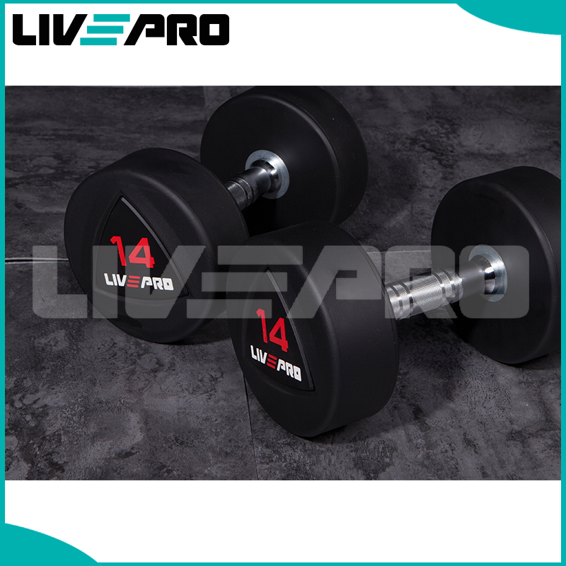 China Supplier branded dumbbell