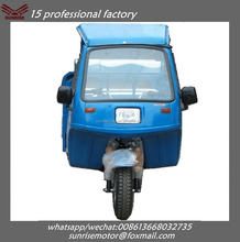 tricycle with passenger seat indian tricycle bajaj tricycle for sale in philippines 175cc