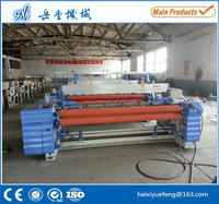 Yuefeng high efficiency second hand toyota textile weaving machines air jet loom