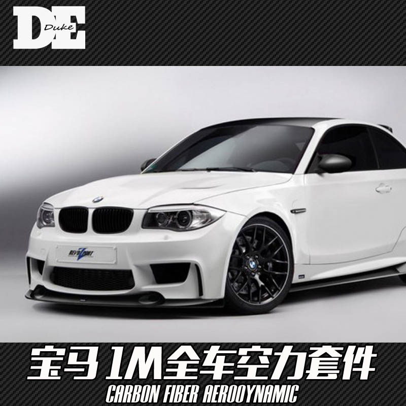 11-12 1 Series M Rz Style Carbon Fiber Body kit ForBMW