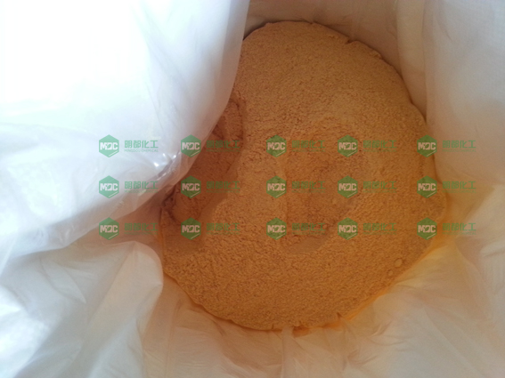 Insecticide Nitenpyram 95% TC, novel acaricide pesticide agrochemical hot sale CAS 150824-47-8