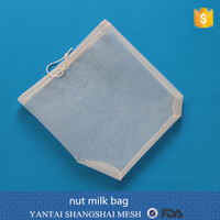 high quality strong nut milk strainer bag for almond milk