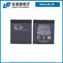 LUMIA batteries china make cellphones battery for nokia best price model list BL-5F 950 mah powerful