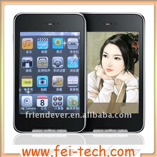 2.8 mp4 touch screen