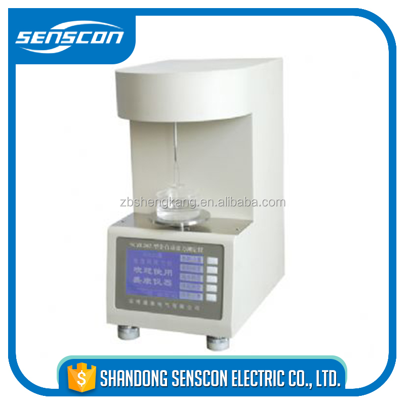 online shopping laboratory apparatus functions