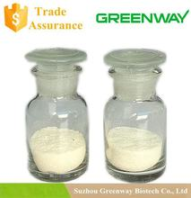 Mifepristone, Mifepristone Powder, 84371-65-3