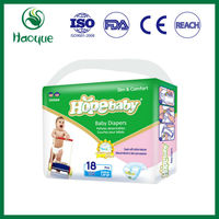 hope baby high quality cotton disposible baby diapers