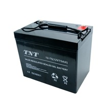 Top producer Maintenance free lithium polymer battery 12v 75ah solar gel battery