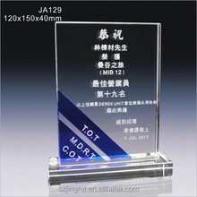 JA129 New Design Crystal Memorial Plaques with Custom Logo