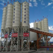 Production capacity 120m3/ h ready mixed Concrete mixing plant