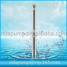 alibaba express High-Speed Brushless DC Motor Submersible Centrifugal Deep Well Solar water pump china supplier