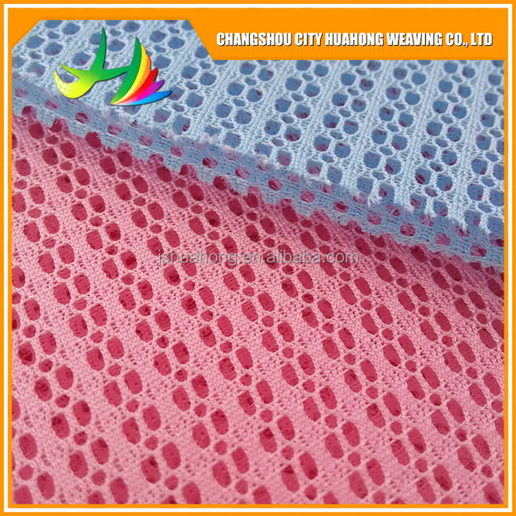 Infants and young children 3D home textiles with air mesh ,mesh fabric eco friendly