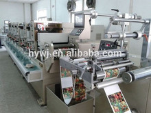 HYPM-340N used Flexo intermittent rotary Letterpress Label Printing Machinery And Equipment