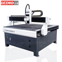 China cheaper price 6090 3d cnc router woodworking machine/wood MDF acrylic cnc cutting engraving machine