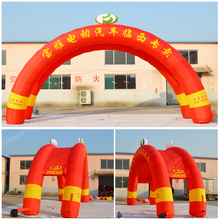 Customized advertising inflatable arch tent , inflatable advertising display with slogan