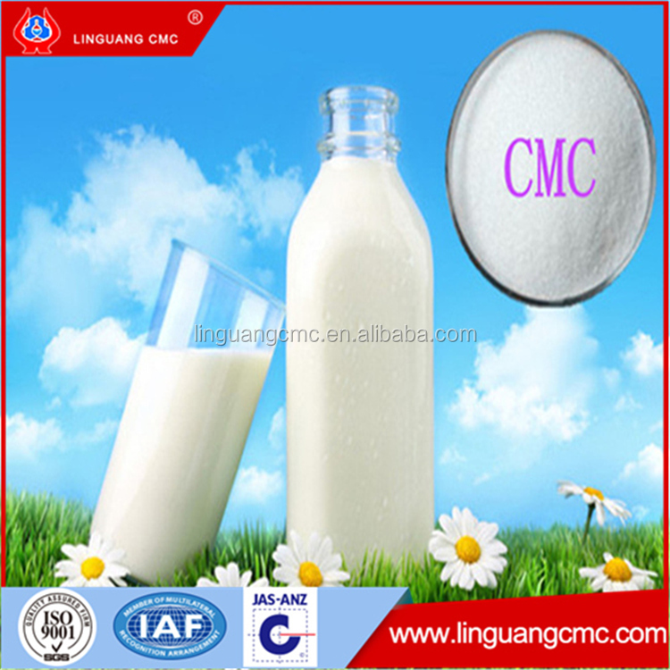 food grade cmc carboxymethyl cellulose milk CMC