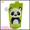 Kids Reusable Food Spout Pouch with Side Zipper and Gusset