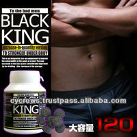 BLACK KING medicine for long time sex hard long and big