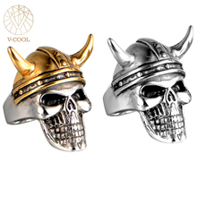 Fashion Man's Gold Rings Latest Silver Jewelry Male Stainless Steel Skull Rings