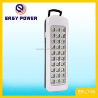 Light for Home DP LED Rechargeable Emergency Light