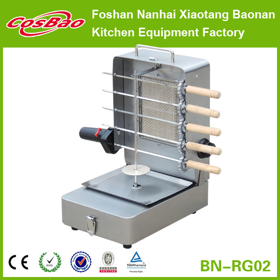 Newly designed kebab grill machine, kebab making machine
