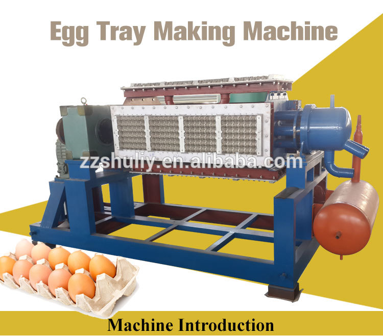 Factory supply egg tray machine paper egg tray making machine egg tray machine price